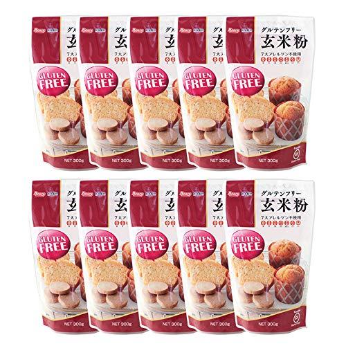 【まとめ買い】玄米粉 グルテンフリー玄米粉 熊本製粉 300gx10セット