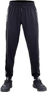 LUKEEXIN Men' Sports Tights Pants Cool Dry Pants Yoga Pants