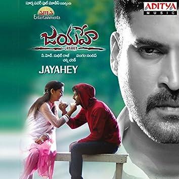Jayahey (Original Motion Picture Soundtrack)