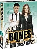BONES-骨は語る- シーズン5 <SEASONSコンパクト・ボックス>[DVD]