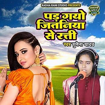 Pad Gayo Jitaniya Se Ratti