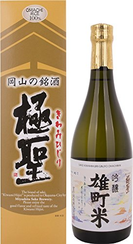 Kiwami Hijiri Ginjyo Omachimai Sake - 720 ml