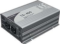 電菱 正弦波インバータ TS-400-112A 400W/12V