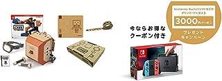 Nintendo Labo (ニンテンドー ラボ) Toy-Con 02: Robot Kit 【Amazon.co.jp限定】オリジナルマスキングテープ+専用おまけパーツセット - Switch + Nintendo Switch 本体 (ニンテンドースイッチ) 【Joy-Con (L) ネオンブルー/ (R) ネオンレッド】 +  ニンテンドーeショップでつかえるニンテンドープリペイド番号3000円分 セット