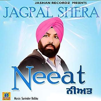 Neeat