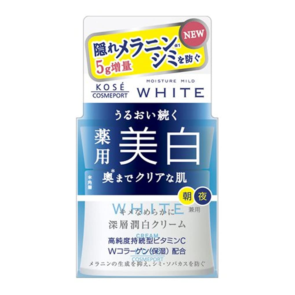 自動車シュートファーザーファージュKOSE コーセー モイスチュアマイルド ホワイト クリーム 55g