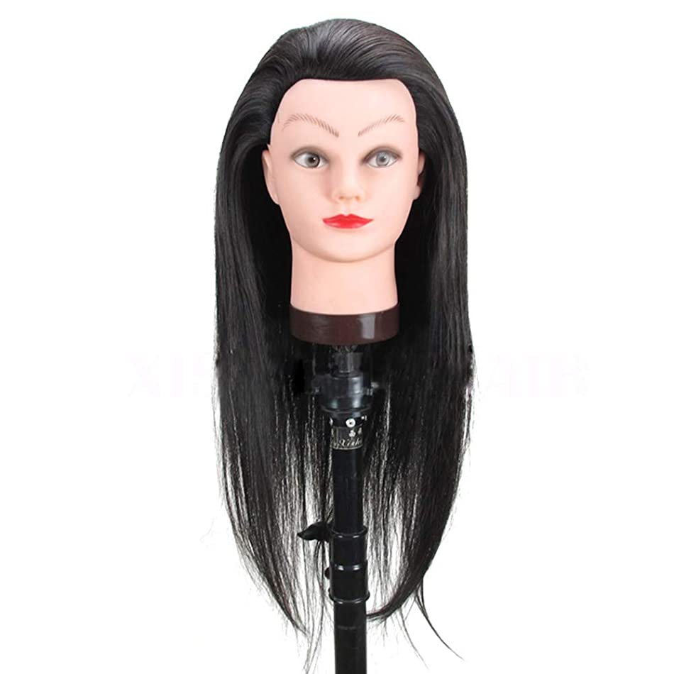 第二にキャスト同一のHairdressing Practice Head Model Braided Hair Training Head Head Barbershop Haircut Learning Dummy Mannequin Head.