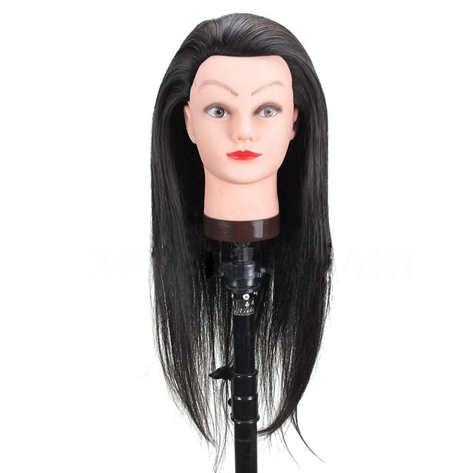 焼く曇ったアレイHairdressing Practice Head Model Braided Hair Training Head Head Barbershop Haircut Learning Dummy Mannequin Head.