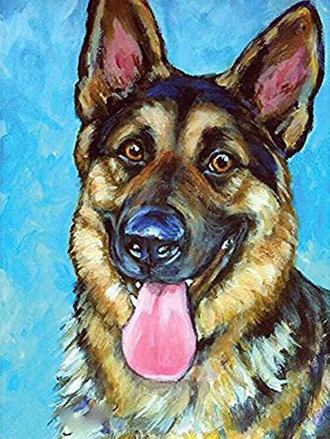 Apomelo 12×16 inches Diamond Painting Dog Full Paint with Diamonds Dotz Kit Diamond Art Kits Cross Stitch,German Shepherd