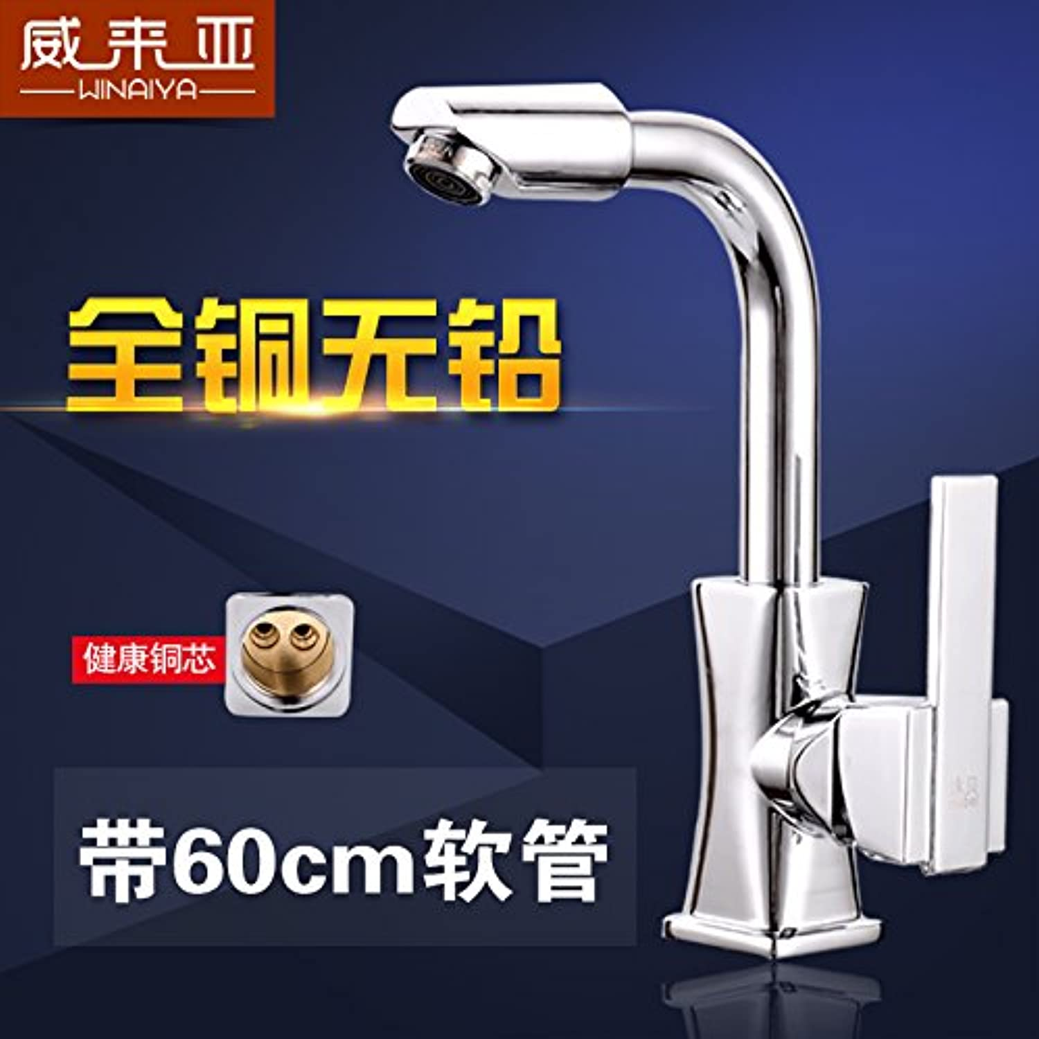 Lpophy Bathroom Sink Mixer Taps Faucet Bath Waterfall Cold and Hot Water Tap for Washroom Bathroom and Kitchen Copper Hot and Cold A