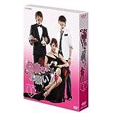 お嬢さまをお願い! DVD-BOX 1[DVD]