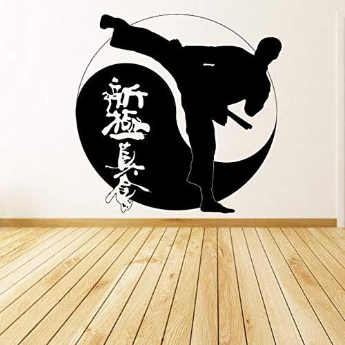 Etiqueta de la pared Karate Kid Boy Boy Design Art Fighting Sports Hobby Texto chino Sports Room Wall Tattoo-58x56cm