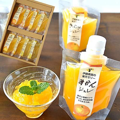 ジュース ギフトセット みかんゼリー ギフト 寒天ジュレ オレンジゼリー パウチタイプ 化学添加物不使用 ギフト対応 (8個(おすすめ))
