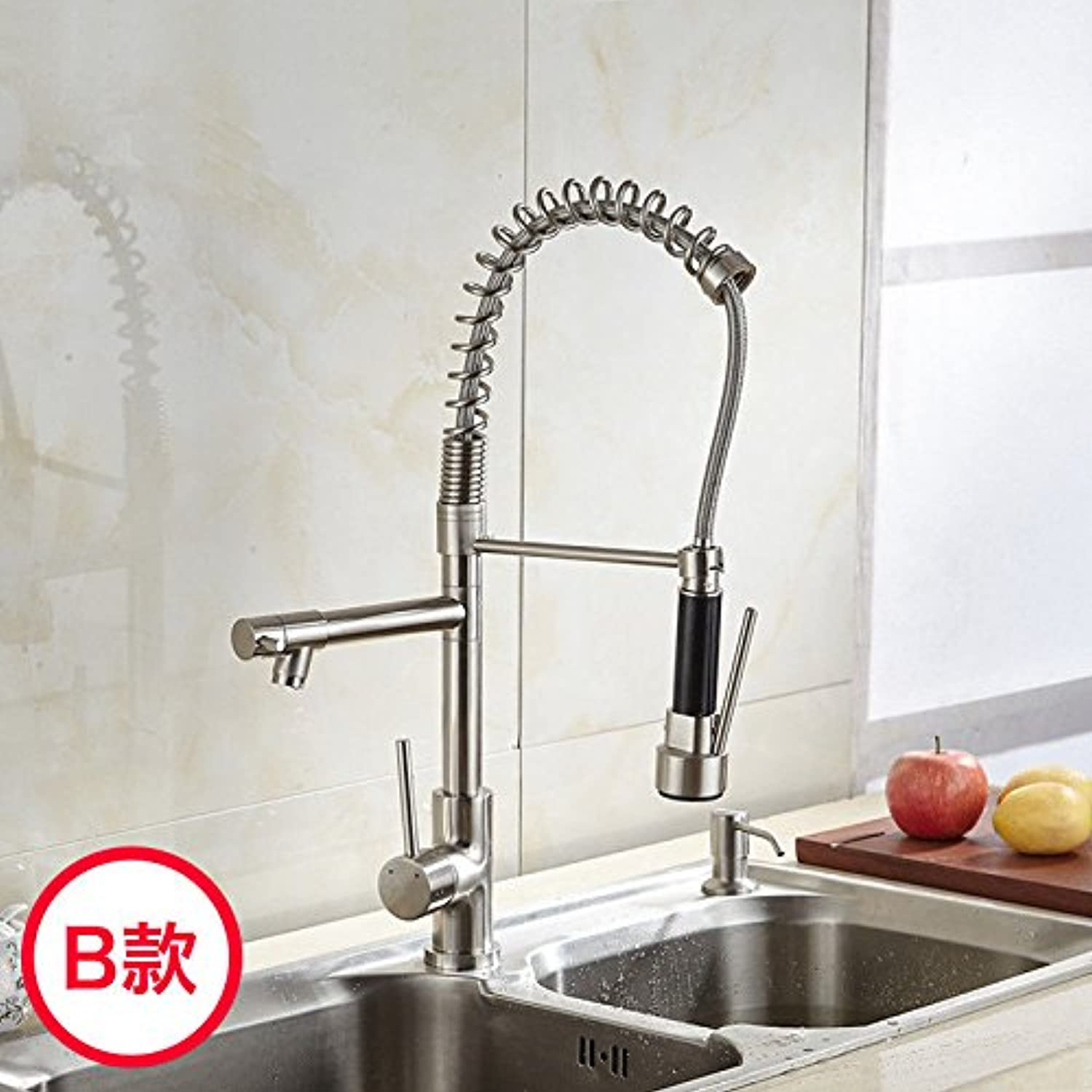 AQMMi Bathroom Sink Faucet Basin Mixer Tap Brass Single Lever Spring Swivel Hot and Cold Water Pull-Out Brushed Single Lever Basin Sink Tap Bathroom Bar Faucet