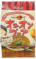 創健社 オニオンスープ 6g×4袋 ×2個
