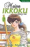 Maison Ikkoku, Tome 1