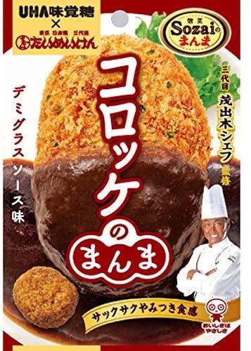 味覚糖 コロッケのまんまデミグラスソース味 30g ×6袋