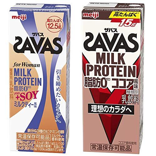 明治 SAVAS ザバス ミルクプロテイン SOYミルクティー風味・ココア風味 2種 各1ケース【200ml×48本】セット