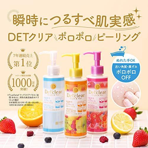 明色化粧品DETクリアブライト&ピールピーリングジェリー180mL