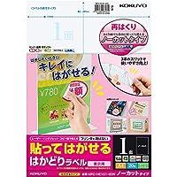 コクヨ プリンタ兼用 ラベルシール 再はくりタイプ ノーカット 20枚 KPC-HE101-20 Japan