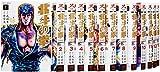 北斗の拳 究極版 コミック 全18巻完結セット (ゼノンコミックスDX) - 原哲夫