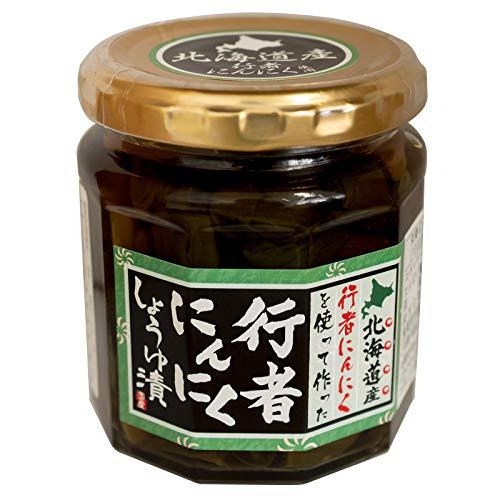 行者にんにく醤油漬け 180g (北海道産行者ニンニク使用)ぎょうじゃにんにくたまり