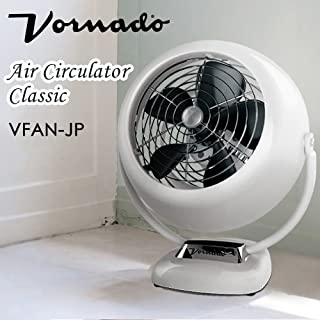 VORNADO CLASSIC CIRCULATOR FAN VFAN-JP ボルネード クラシック サーキュレーターVFAN-JP [ ホワイト ] 3年保証