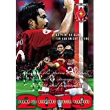 URAWA RED DIAMONDS 2019 OFFICIAL YEAR [DVD]
