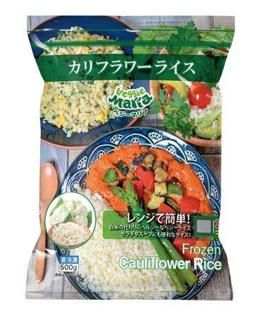 <送料無料>冷凍カリフラワーライス 500g 20袋 冷凍 低糖質