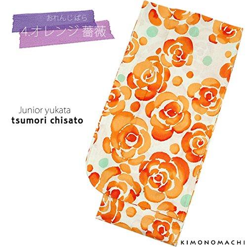 [京都きもの町]ツモリチサト浴衣単品「ハイジュニア150cm」2.ピンク色花火