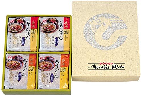 長崎ちゃんぽん + 皿うどん 詰合×8袋