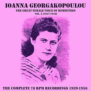 The Complete 78 Rpm Recordings 1939-1956, Vol. 2 (1947-1948)