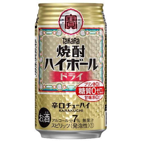 宝 焼酎ハイボール ドライ 350ml×48缶