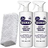 2 Bottles of FOLEX Instant Carpet Spot Remover + 1 Daley Mint Cleaning Cloth | Instant Rug, Upholstery, and Spot Carpet Stain Remover Kit, 32oz