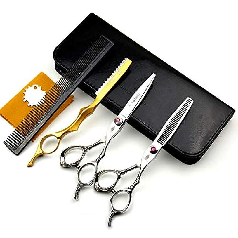部族案件ヘッドレス6 インチ 理髪カッティング はさみ セット プロ の美容師、 ストレート か み そり切断はさみ &間伐鋏セット