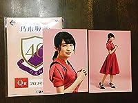 乃木坂46 秋元真夏 セブンイレブン 一番くじ ブロマイド