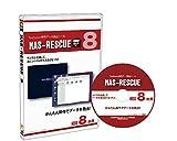 TeraStation専用 データ救出ツール NAS-RESCUE HDD8台用