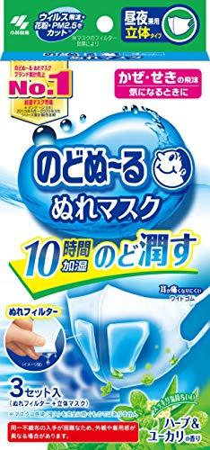 のどぬ~るぬれマスク 昼夜兼用 立体タイプ ハーブ&ユーカリの香り 普通サイズ 3枚入り