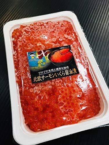 手巻寿司や海鮮丼に! 【いくら醤油漬け 500g】訳ありでも味わいは◎!!