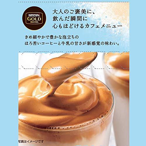 ネスレ日本ネスカフェゴールドブレンド大人のご褒美ダルゴナコーヒー5p×6個インスタント(スティック)