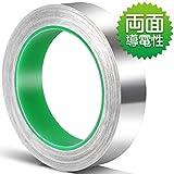 Teenitor 導電性アルミテープ 幅25mm×長さ20m×厚さ0.1mm アルミ箔粘着テープ 導電 アルミテープ 静電気除去 アルミテープチューン 耐熱 強粘着 厚手タイプ