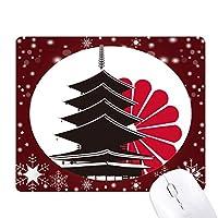 日本の菊と寺院 オフィス用雪ゴムマウスパッド
