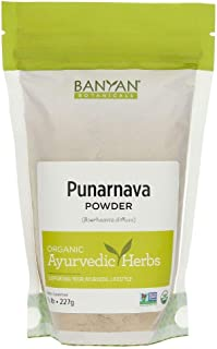 Banyan Botanicals Punarnava Powder - USDA Certified Organic, 1/2 lb - Boerhavia diffusa - Ayurvedic Herb for Heart, Liver,...