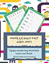 Tigrigna Handwriting Work Book: Letters and Words