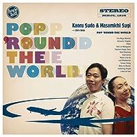 Best of Kaoru & Masamichi Works (2007-11-21)