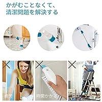 IPX5防水 無線操作 伸縮可能 静音設計 連続作業80分 浴槽 キッチン 浴室 洗面所 台所 窓 天井 玄関 床 車などの掃除に適用