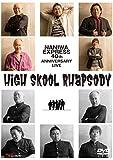 NANIWA EXPRESS 40th ANNIVERSARY LIVE〜High Skool Rhapsody〜[AND-076][DVD]