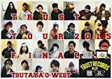 TRUST TOUR 2015@渋谷TSUTAYA O-WEST[DVD]