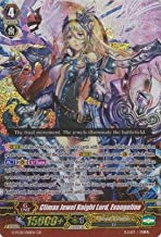 Cardfight!! Vanguard TCG - Climax Jewel Knight Lord, Evangeline (G-FC02/001EN) - Fighter's Collection 2015 Winter