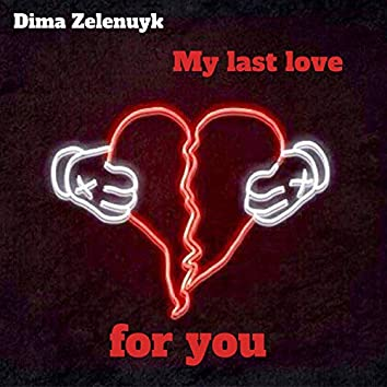 My Last Love - For You
